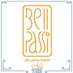 bellpassi_cafe